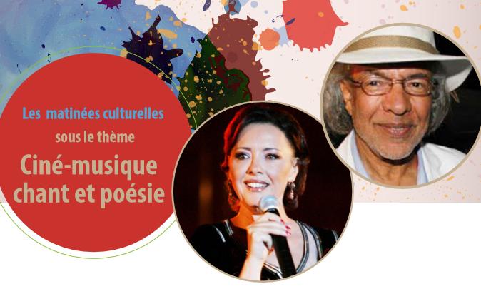 الصباحيات الثقافية : سينما وموسيقى