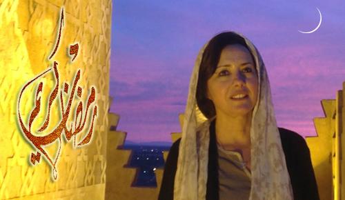 ليالي رمضان  بين الطّرب الأصيل والسماع الصّوفي