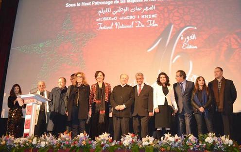الفنانة كريمة الصقلي عضو لجنة تحكيم المهرجان الوطني للفيلم بطنجة