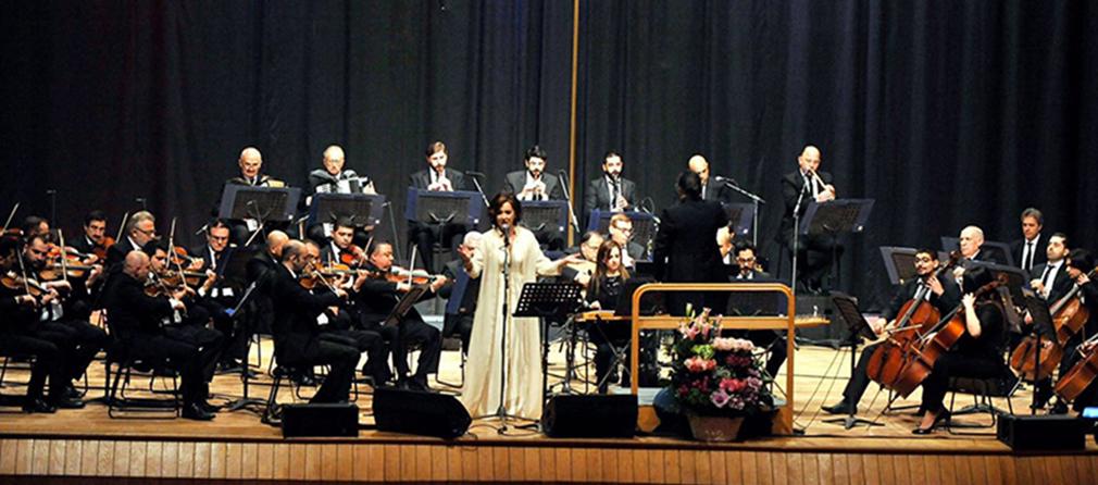 كريمة الصقلي والاركسترا الوطنية اللبنانية بقيادة المايسترو أندريه الحاج في قصر الأونيسكو