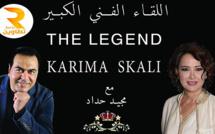 كريمة الصقلي - سمر مع مجيد حداد في برنامج لمة اف ام