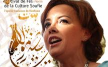 كريمة الصقلي تفتتح مهرجان الثقافة الصوفية بروائع ابن عربي والشستري
