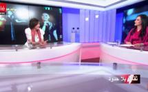 """برنامج """"ثقافة بلا حدود"""" يستضيف الفنانة كريمة الصقلي على قناة تيلي ماروك"""