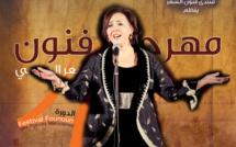 اختتام الدورة الرابعة لمهرجان فنون للشعر المغربي
