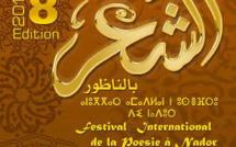 المهرجان الدولي للشعر بالناظور يكرم الفنانة كريمة الصقلي