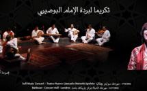 الفنانة كريمة الصقلي ومجموعة أصيل للموسيقى.. احتفاء ببُردة الإمام البوصيري بإيطاليا وإنجلترا