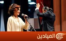 المغربية كريمة الصقلي تسترجع أسمهان في حفل الأونيسكو