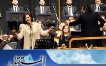 المغربية كريمة الصقلي مع «الأوركسترا اللبنانية» في «الأونيسكو» مزيج العشق الإلهي والطرب الأسمهاني