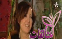 كريمة الصقلي ضيفة برنامج متألقات على قناة الأولى
